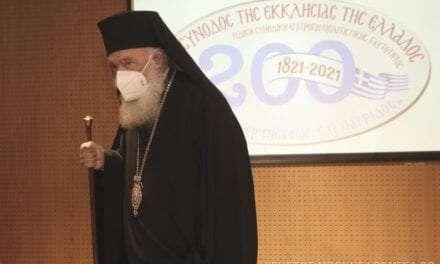 """Εκκλησία Ελλάδος:  """"Θυμάμαι,  γιατί θέλω να έχω μέλλον"""" Σποτ για τα 200 χρόνια από το 1821"""