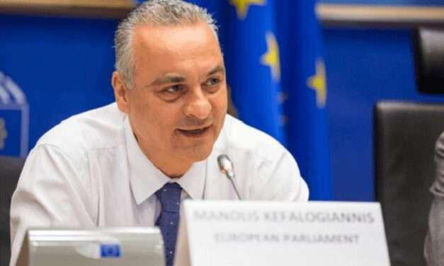 «Νέα επιθετική ενέργεια της Τουρκίας που δυναμιτίζει το κλίμα στο Αιγαίο και στην ανατολική Μεσόγειο.»